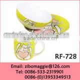 Round Shape White Porcelain Childrens Dinnerware Set for Tableware