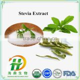 Wholesale Price Reb-A Stevia , Stevia Extract Powder , Natural Stevia Plant 97% Sweeteners for sale