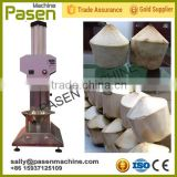 buy coconut skin peeling machine , coconut skin peeling machine , coconut skin peeling machine product