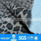 Small Leopard Print Jacquard Weave Polyester Spandex Waterproof Fabric Wholesale For Moutaineering