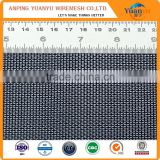Cheap!!! plastic colored anti mosquito netting/Nylon window insect screen/fiberglass fly screen