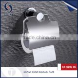 SINTAR bathroom fitting brands toilet tissue holder