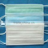 Disposable non woven surgical face mask 17.5cm*9.5cm (3ply PP+PP+PP,PP+MB+PP) with earloop