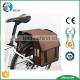 Bicycle Parts and Accessories/Panniers/Bicycle Rear Carrier