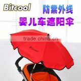 baby stroller umbrella baby buggy UV proof umbrella pram umbrella UPF 50+                                                                         Quality Choice