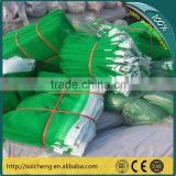 Guangzhou Heavy Duty Construction Safety Net/ Scaffolding Safety Net
