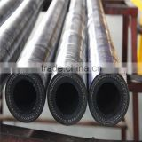 bridge Oil resistant synthetic rubber tube hoses