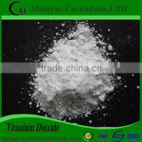 titanium dioxide powder on sale - China quality titanium