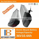 Hangzhou factory, 18650 li ion battery pack for e-bike, 36V 10.4Ah with two years warranty