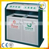 commercial metal waste bin outdoor trash bin dustbin