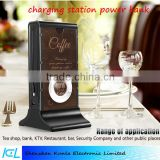 Portable restaurant phone charging station,high capacity fast charging station power bank