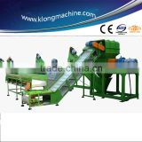 waste medical rubbish recycling machine