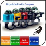 Aluminium Alloy Blue White Red Yellow Novelty China Bicycle Bike Bell with Compass