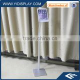 YIDISPLAY kiosk display floor stand lock
