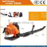 EB808 Gasoline Backpack Leaf Blower