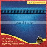 US$1/M up Denim Jeans Fabric textile Stock Stocklot