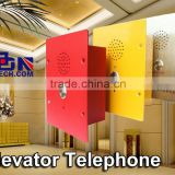 Vandal resistant Airport Telephone Elevator/Metro phone weatherproof intercom for hotel KNZD-11