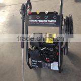 High pressure washer 1700 psi with honda type gasoline engine GX160 for garden and agriclture