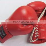 PU leather boxing glove,custom logo boxing gloves,wholesale boxing gloves manufactured in china