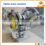 Popular powder tablet press machinery , pill maker