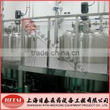 Syrup/Eye Drop/Injection/Blood Preparation Stainless Steel Pharmaceutical / Medicine Mixing Vessel