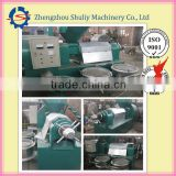 Double screw full automatic soybean oil press machine(0086-13837171981)
