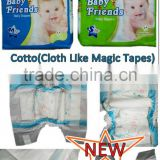 China Taobao Wholesale Disposable Diapers Baby for Export