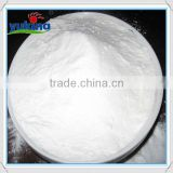 CMC Sodium Carboxy Methyl Cellulose thicken agent Food Additive Industrial food paint grade