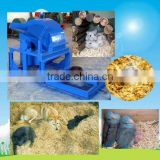 wood shaving machine for animal bedding/ wood shaving machine for biomass briquette making