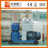 Mobile Small Sawdust pellet mill /animal feed pellet mill/wood pellet machine making granulator