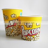 Cheap Disposable Popcorn Paper Cups/High Quality Popcorn Paper Cups