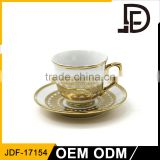 Custom Logo Shape Printing Coffee Cups White Porcelain Threaded Embossed Chinese Tea Cup Set