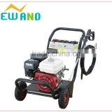 Cheapest 5.5hp gasoline engine water pump high pressure car washer cleaning machine honda