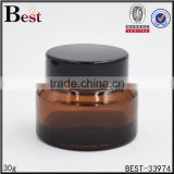 30g hot products amber glass cosmetic jar oblique shoulder cosmetic glass jar with black cap china suppliers