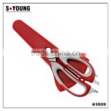 61009 Multifunction Chicken Food Opener Cut Peel Professional Kitchen Scissor