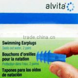 Alvita Swimming Ear Plugs (1 pair)