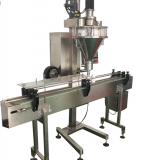 Fast automatic coffee powder filling machine