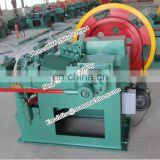 High speed automatic screw coil nail making machine/Automatic wire nail making machine/wire nail making machine