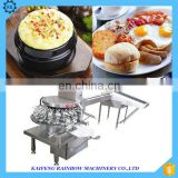 Stainless Steel Factory Price Egg White Separating Machine Rotary Type egg breaking/cracking machine