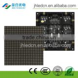 High definition full color indoor p2.5 led display screen module with CE,FCC Certificate