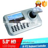 "5inch LCD IP PTZ Keyboard control IP High Speed Dome Camera 3D Joystick 5.0"" HD LCD Display Network PTZ Keyboard Controller                                                                         Quality Choice"