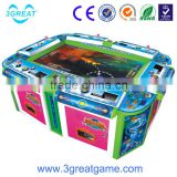 Arcade shooting lottery fishing game machine