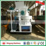Double layer 800kg per hour rice husk ring die pellet mill with automatice lubrication system