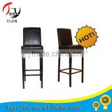 High Quality Modern Barstool Wooden Barstool Chair Cheap Bar Stools For Sale                                                                         Quality Choice