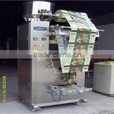 3.Automatic small type vertical packaging machine/Snacks packing machinery                                                                         Quality Choice