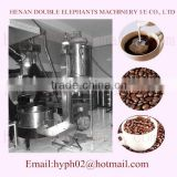 Factory price! 30KG Automatic stainless steel big coffee roasting machines