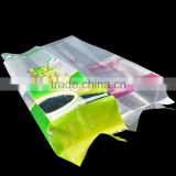 printing food grade vacuum seal storage bags for rice packing