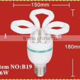 3U Lotus Energy Saving Lamp