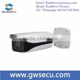 2.0mp bullet camera dahua wholesale cctv system ip camera audio input output 2mp wdr
