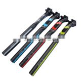 2016 new United States FCFB FW carbon seatpost MTB road bike bicycles carbon seat post 27.2 / 30.8 / 31.6 * 350/400MM